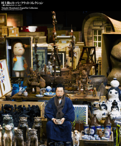 Screen Shot 2016-02-29 at 10.04.36 AM